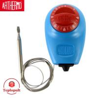 Механічний термостат Arthermo ARTH097