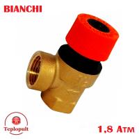 Клапан запобіжний Bianchi 1/2″ 1.8 bar
