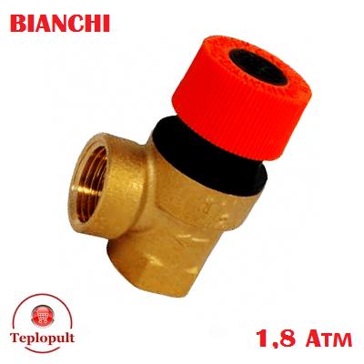 Клапан предохранительный Bianchi 1/2″ 1.8 bar