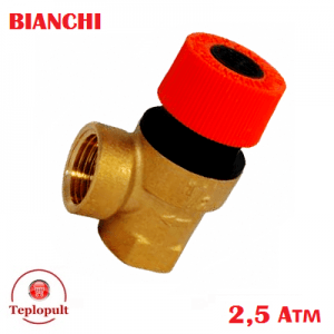 "Клапан запобіжний Bianchi 1/2"" 2.5 bar"