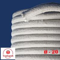 Шнур керамический, круглый, ∅ 20мм, до 1200 ° C