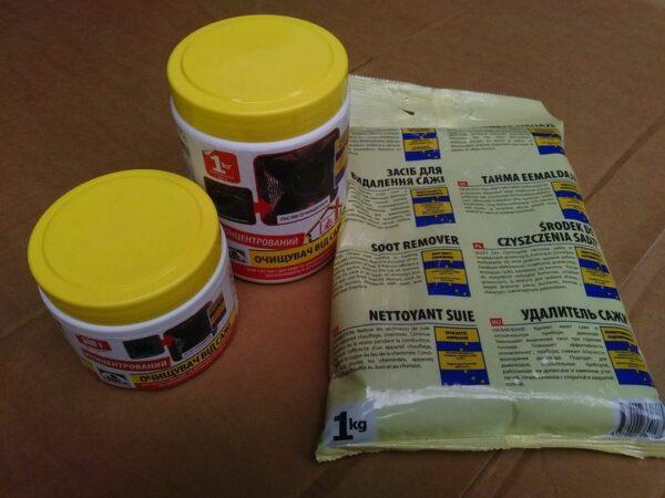 Спалювач сажі Hansa (пакет, 1 кг)