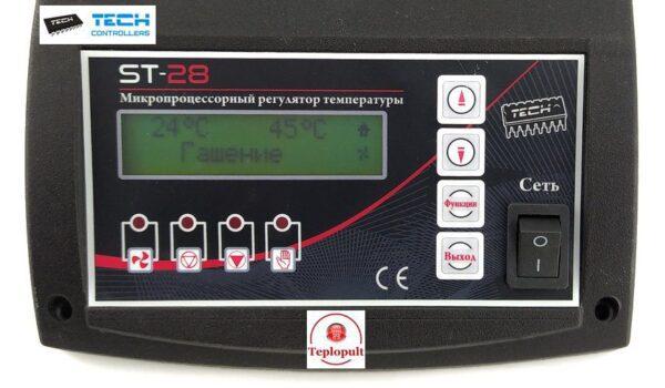 Автоматика для котла ST-28 Sigma (на 1 вент+2 насоси)