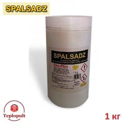 Спалювач сажі SPALSADZ (банка,1 кг)