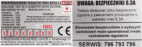 Автоматика для котла TIGRA (на 1вент+4нас+шнек+)