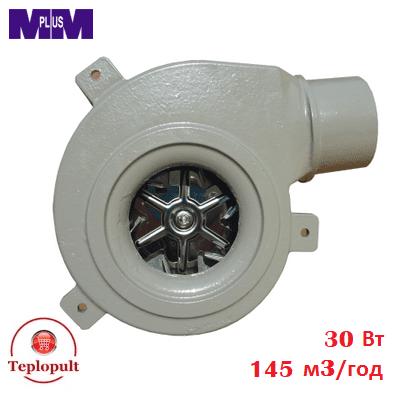 Вытяжной вентилятор-дымомос WW 150