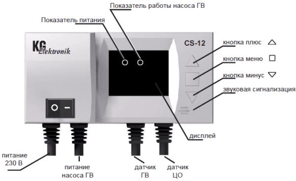 Контроллер KG Elektronik CS-12 [для 1 насоса ГВ]