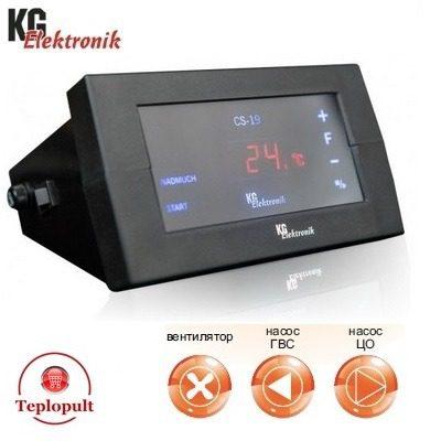 Контроллер KG Elektronik CS-19 [на 1 вент. + 2 насоса + …]