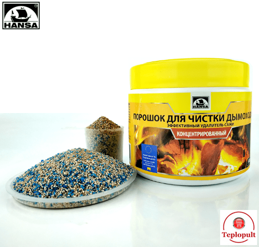 Очиститель дымохода — концентрат Hansa — 0,5 кг (банка)