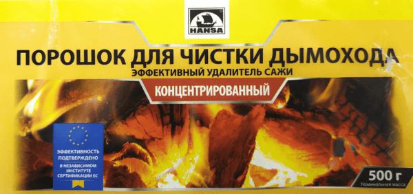 Очиститель дымохода – концентрат Hansa – 0,5 кг (банка)