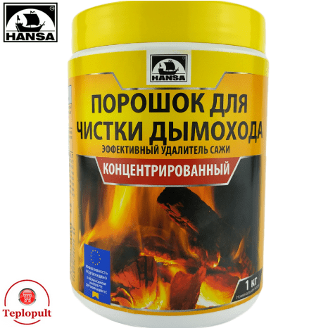 Очиститель дымохода -концентрат Hansa — 1 кг (банка)