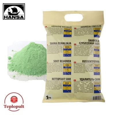 Очиститель дымохода — катализатор Hansa — 1 кг (пакет)