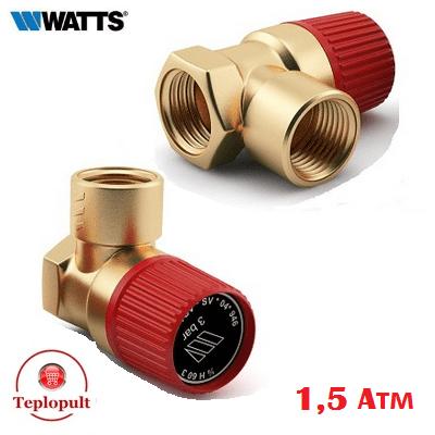 Клапан запобіжний Watts SVH 1/2″ 1.5 bar