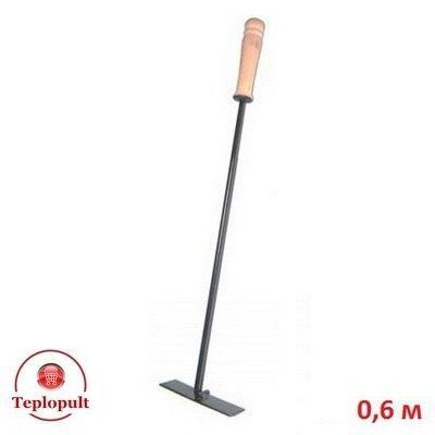 Скребок металический с деревянной ручкой. Длина 60 см