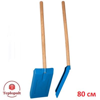 Лопатка металева з дерев'яною ручкою, (80см)