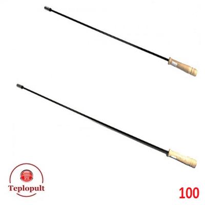 Ручка держатель щетки ершика для котла. Длина 100 см