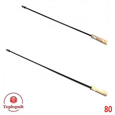 Ручка держатель щетки ершика для котла. Длина 80 см