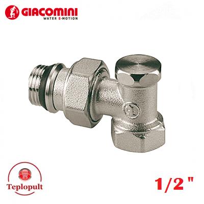 Клапан отсекающий Giacomini R16X033 (радиаторный), угловой