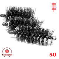 Щітка для чистки котла ∅ 50 мм (сталь)
