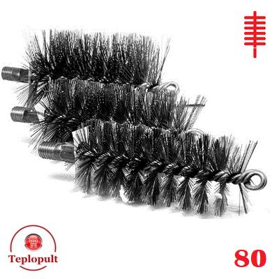 Щітка для чистки котла ∅ 80 мм (сталь)