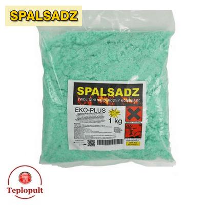 Очиститель от сажи — катализатор SPALSADZ — 1 кг (пакет)