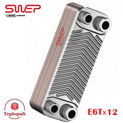 Tеплообменник для газового котла SWEP E6Tх12 (Швеция)