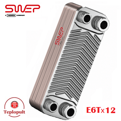 Tеплообменник пластинчастый SWEP E6Tх12 (Швеция)