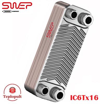 Tеплообмінник для газового котла SWEP IC6Tх16 (Швеція)