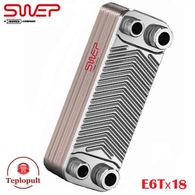 Tеплообмінник для газового котла SWEP E6Tх18 (Швеція)