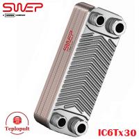 Tеплообменник пластинчастый SWEP IC6Tх30 (Швеция)