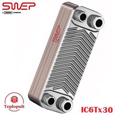 Tеплообменник для газового котла SWEP IC6Tх30 (Швеция)