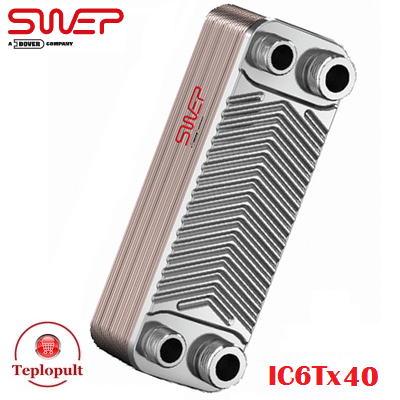 Tеплообменник для газового котла SWEP IC6Tх40 (Швеция)