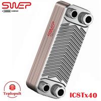 Tеплообменник пластинчастый SWEP IC8Tх40 (Швеция)