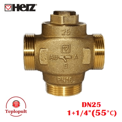 Термозмішуючий клапан HERZ TEPLOMIX DN25 1 1/4″ (55°С)