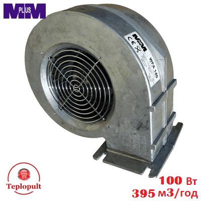 Вентилятор для котла WPA-140