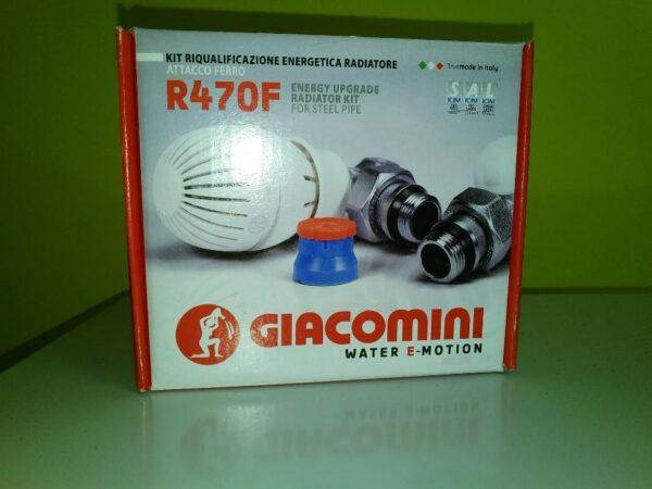 Радиаторный комплект GIACOMINI R470F (прямой)