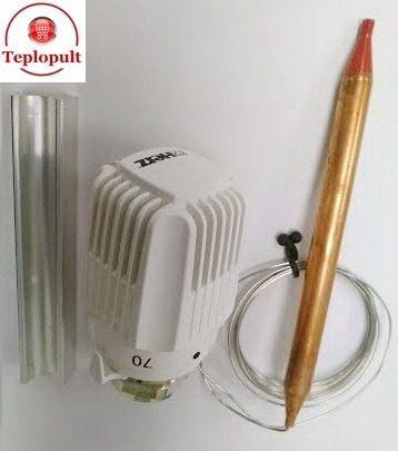 Термоголовка HERZ 1742100 (40-70°С), для котла