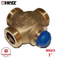 "Триходовий клапан HERZ Calis DN25 1"""