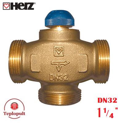 Триходовий клапан HERZ Calis DN32 1 1/4''