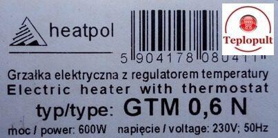 Тэн HEATPOL 600W, к полотенцесушке (никель)