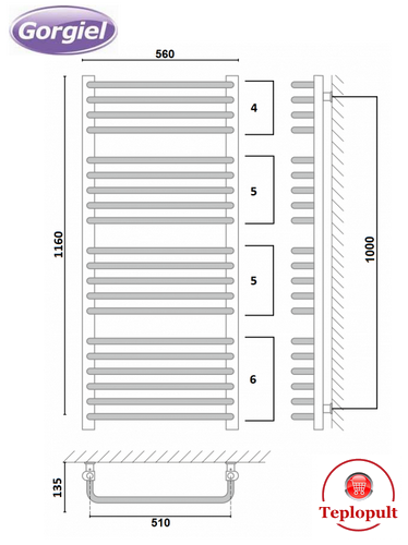 Рушникосушка Gorgiel Europa AE – 116/56 – 20 ребер