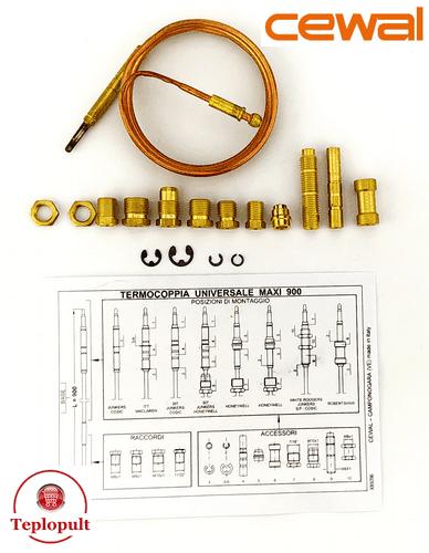Термопара Cewal TU Maxi (900mm) на 17 компонентов