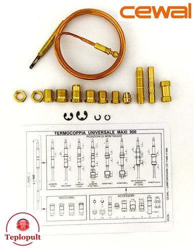 Термопара Cewal TU Maxi (900mm), 17 компонентів