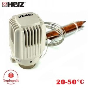 Термостатична головка HERZ (20-50°С)