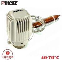 Термостатична головка HERZ (40-70°С)