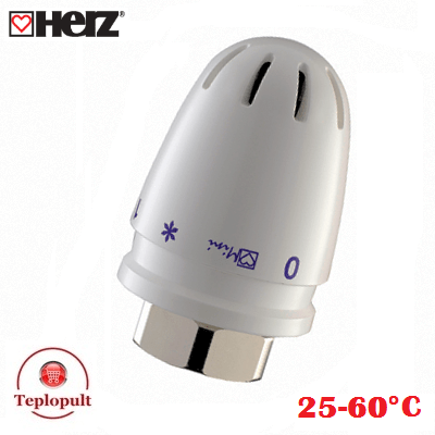 Термостатична головка HERZ-MINI (25-60°С)