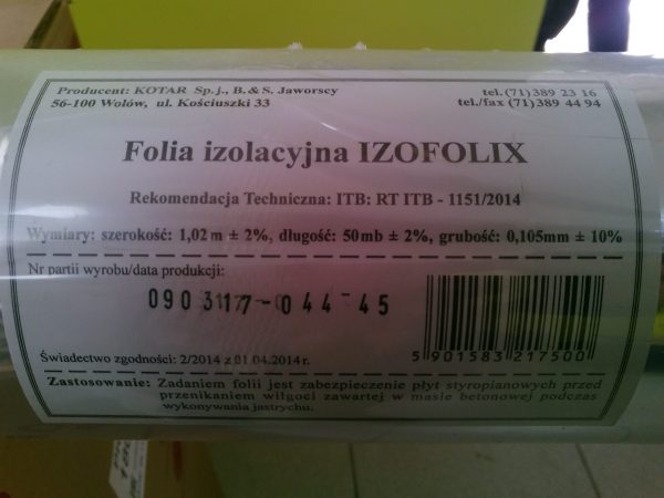 Фольга KOTAR IZOFOLIX для теплого пола