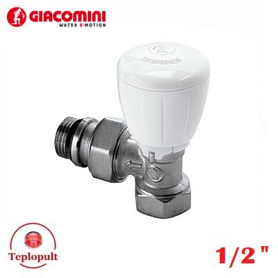 Клапан ручной Giacomini R421X133 (радиаторный), угловой