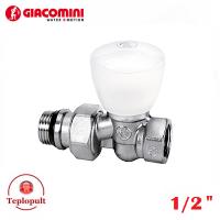 Клапан ручной Giacomini R6X033 (радиаторный), прямой