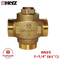 Термосмесительный клапан HERZ TEPLOMIX DN25 1 1/4″ (61°С)